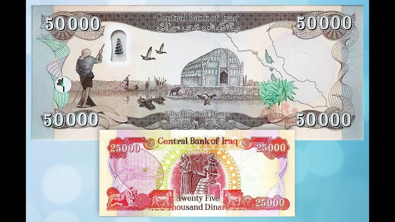 Reduce Value Of Iraqi Dinar