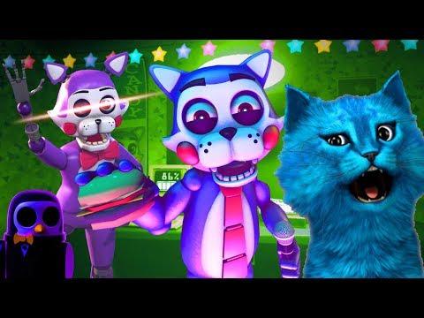 FNAF КОТ ПРОТИВ КОТОВ АНИМАТРОНИКОВ FNAC КОНФЕТНЫЕ АНИМАТРОНИКИ Five Nights At Candy's Remastered