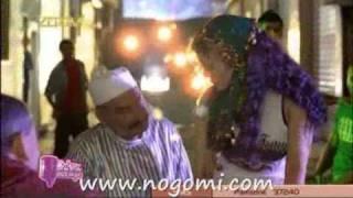Nogomi com Haifa Wehby Ya Ebn El Halal