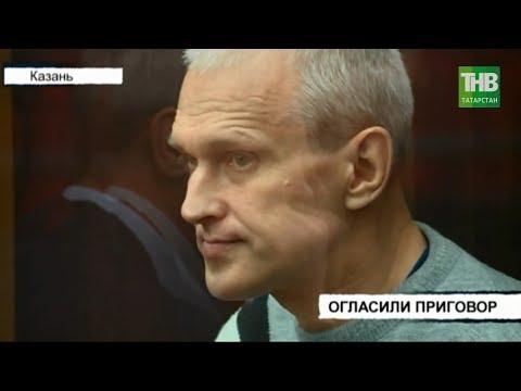 Огласили приговор Сергею Груняхину и Вячеславу Кекселю: что послужило причиной убийства пенсионеров?