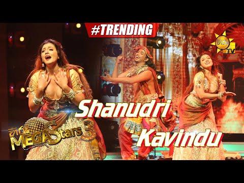Shanudri Priyasad with Kavindu   හිරු Mega Stars 3   Round 4   2021-05-30