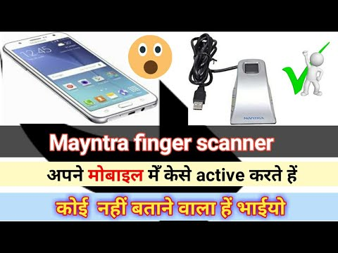 How To Mantra Finger Scanner Active In Mobile