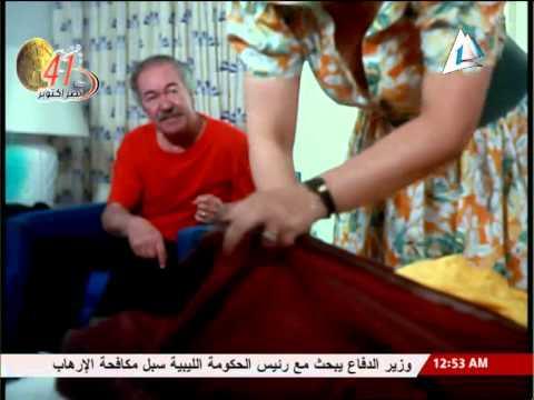 شاهد صدر ليلي علوي نار thumbnail