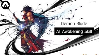 Video [Kritika] New Demon Blade : All Awakening Skill (LV.10) Red & Blue (Revise) download MP3, 3GP, MP4, WEBM, AVI, FLV Mei 2018