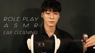 [ 3DIO ASMR ] 조용한 이어클리닝샵 롤플레이 Ear cleaning roleplay