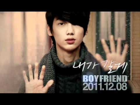Boyfriend i ll be there download