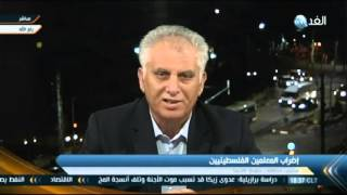 فيديو| نائب فلسطيني: نظام أبو مازن يصر على انتهاك الحصانة البرلمانية