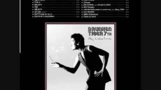 Die Legend - Drunken Tiger (Feat. Dok2 and Double K)