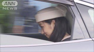 秋篠宮ご夫妻の次女・佳子さまが8日午前、来週からのイギリス留学を前に...