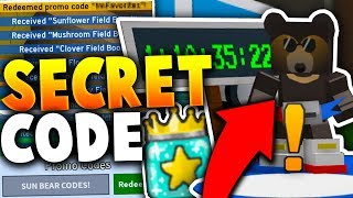 *NEW* SECRET SUN BEAR QUEST CODES IN ROBLOX BEE SWARM SIMULATOR