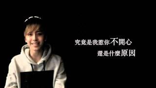 小醋瓶 Official Video - Elvis田亞霍