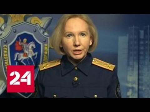 СКР возбудил еще три дела об обстрелах Украиной Донбасса