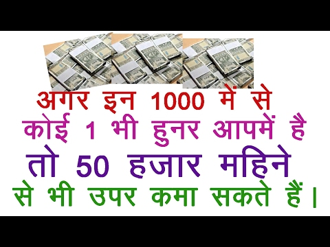 How to earn money online | Work From Home without investment | Freelancer jobs in Hindi
