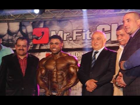 Mr. Fit GYM Classic 2017 Egypt Bodybuilding Physique Championship