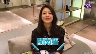 (2017-11-23 報導) Yes娛樂、掌握藝人第一手新聞報導、↖現在就訂閱Youtu...
