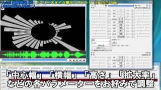 【Aviutl】【編集解説#3】音声波形を円形にする 【拡張編集】 thumbnail
