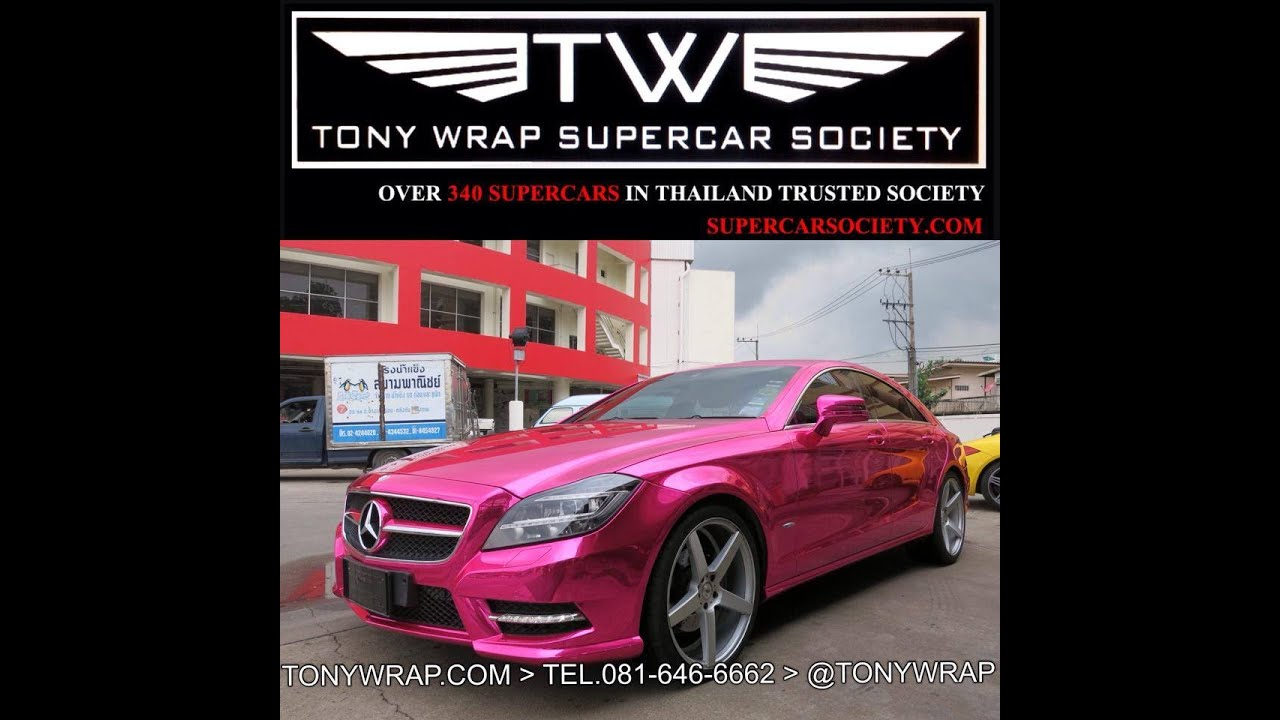 CLS PINK CHROME WRAPPED AND SLK PINK CHROME LINING DESIGNED TONY WRAP  SUPERCAR SOCIETY