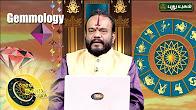 Neram Nalla Neram 04-07-2017 PuthuYugam TV Show Online