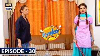 Jalebi Episode 30 - 10th August 2019 - ARY Digital Drama