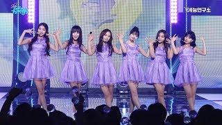 [예능연구소 직캠] 여자친구 귀를 기울이면 @쇼!음악중심_20170819 LOVE WHISPER GFRIEND in 4K