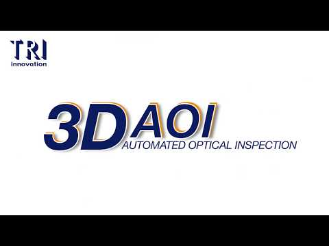 Automated Optical Inspection (AOI) Product Line Introduction