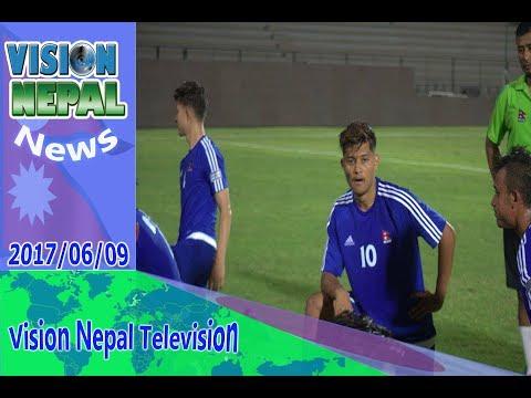 Vision News    09 June 2017    Vision Nepal Television   