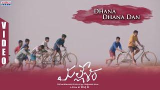 dhana-dhana-dhann-full-song-mallesham-movie-priyadarshi-i-ananya-i-jhansi-madhura
