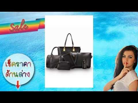 กระเป๋าสตางค์ผู้หญิง+กระเป๋าแฟชั่น+กระเป๋าสะพาย+กระเป๋าถือผู้หญิง-รุ่น 116cสีเทา
