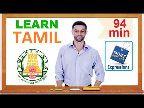Learn Tamil - Common Words & Expressions