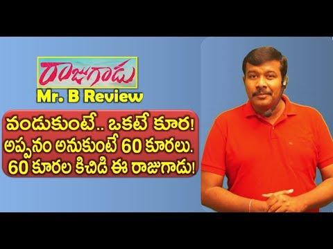 Rajugadu Movie Review And Rating | Raj Tarun | Amyra Daster | Mr. B