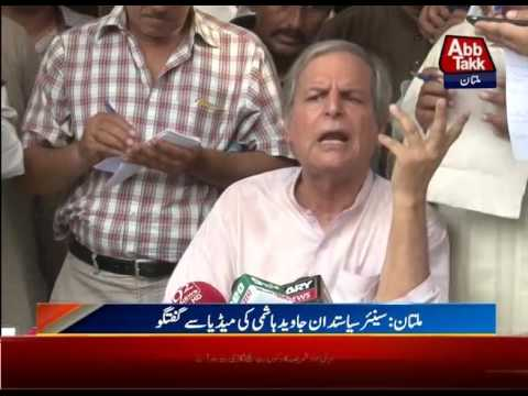 Multan: Senior Politician Javed Hashmi Addressing Media