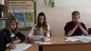 УРОК ЛИТЕРАТУРЫ 9 класс