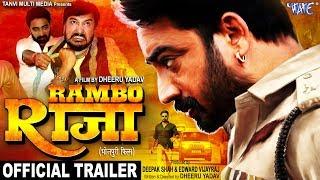 RAMBO RAJA - (Official Trailer) | Sanjeev Mishra, Priyanka Pandit, Ritu Singh | Bhojpuri Movie 2019