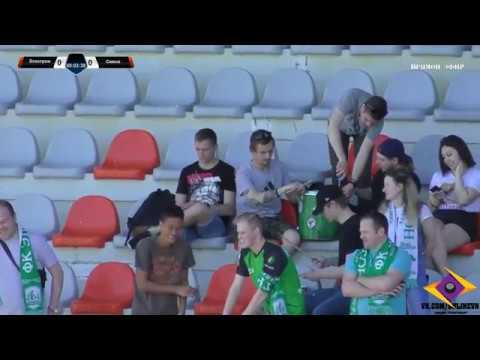 Чемпионат Великого Новгорода 2019. Обзор игры ФК Электрон - ФК Смена (Окуловка).