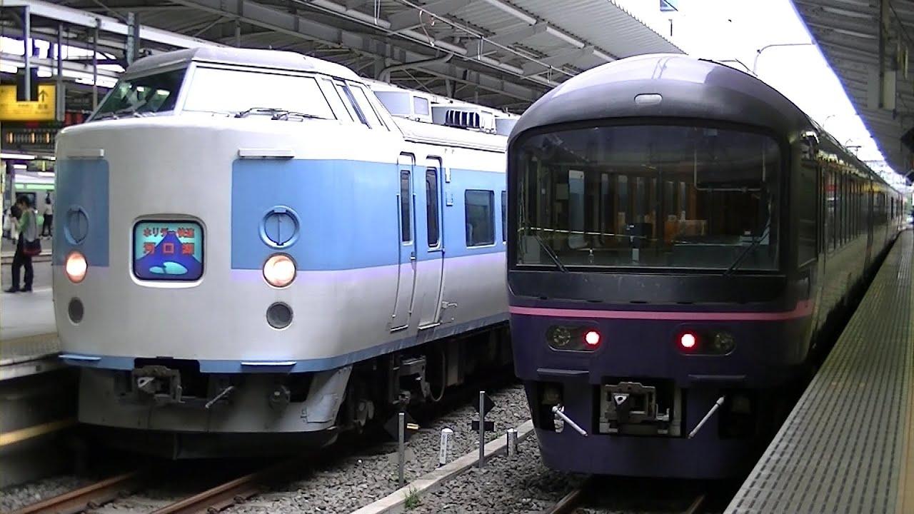 ホリデー快速「河口湖」最終日 新宿駅 - YouTube