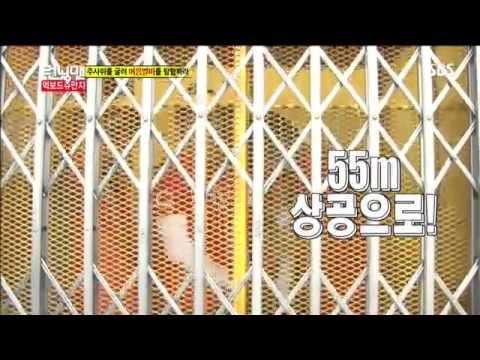 런닝맨,먹보드쥬만지,정준하-3