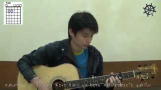 Akustik Gitar - Belajar Lagu (OST. Stand By Me Doraemon Himawari no Yakusoku - Motohiro Hata)