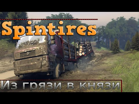 Скачать Симулятор грузовика 3D Truck simulator 3D на