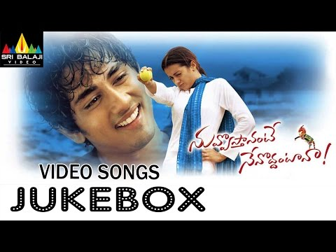 Nuvvostanante Nenoddantana Jukebox Video Songs   Siddharth, Trisha   Sri Balaji Video
