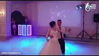 Красивый свадебный вальс Татьяны и Ильи под Ti Amo!