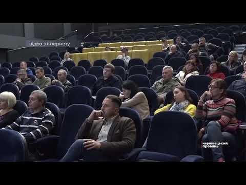 Чернівецький Промінь: У Чернівцях відбудеться презентація збірки «Трансформація української національної ідеї»
