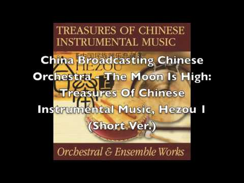 China Broadcasting Chinese Orchestra - The Moon Is High: Hezou 1 (Short Ver.)