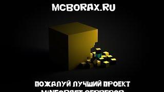 ThaumCraft 4 изучение магии 12 серия/ рецепты таумкрафта