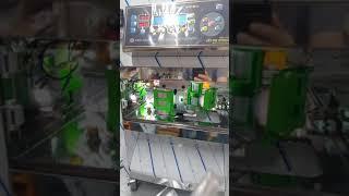 식품 액상 스탠딩 자동포장기 100×170 기본사이즈