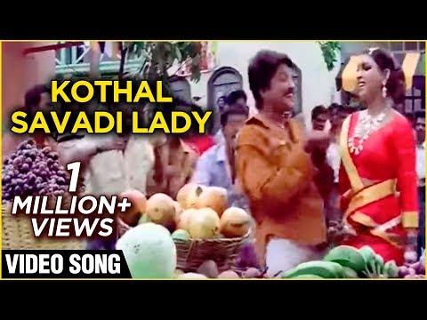 kothal-savadi-lady---video-song-|-kannethirey-thondrinal-|-prashant-&-vivek-|-deva