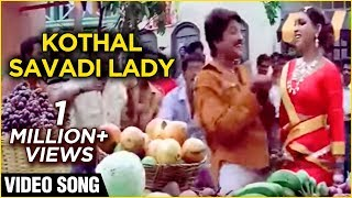 Kothal Savadi Lady - Video Song | Kannethirey Thondrinal | Prashant & Vivek | Deva