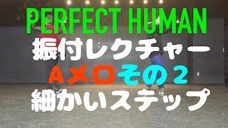 コニミ屋レクチャー依頼HP http://www.secondline-ent.com RADIO FISH /...
