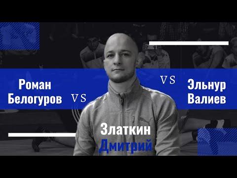 Дмитро Златкін