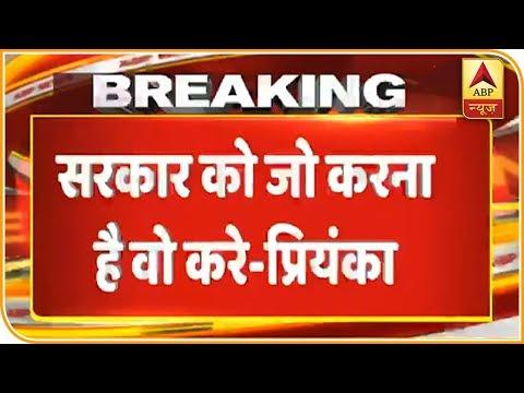 सोनभद्र नरसंहार: धरना स्थल से प्रियंका गांधी LIVE | ABP News Hindi