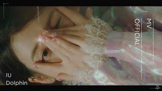 [MV] IU(아이유) _ Dolphin (Ohmygirl Cover)